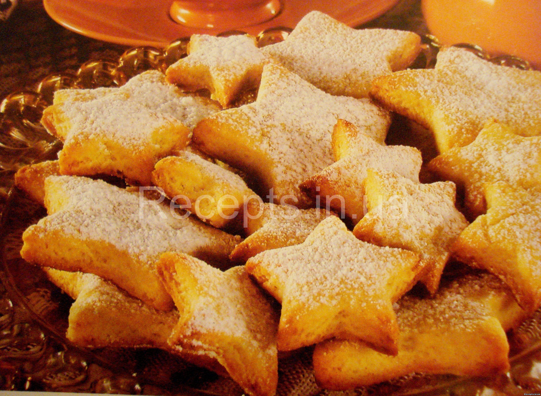 10 рецептов вкуснейшего печенья, которое готовится за 15 минут 47